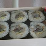 shuzenjiekibemmaizushi - あじ巻き寿司