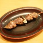 陽風水 - 砂肝(川俣シャモ)