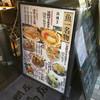 恵比寿 魚一商店