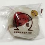 66548254 - いちご大福(160円)