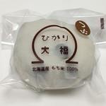 66548258 - 豆大福(120円)