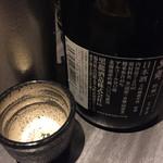 宇田川 紫扇 -