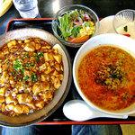 中華麺食堂かなみ屋 - ラーメンランチ(担々麺 & 麻婆丼・大盛り)