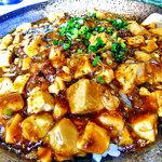中華麺食堂かなみ屋 - ラーメンランチの麻婆丼(大盛り)
