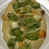 フラマンドール - 料理写真:そら豆とベーコンのフォカッチャ@210円