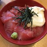 まぐろ三昧那智 - マグロ山かけ丼(1.380)