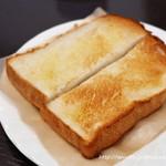 Cafe Kuromimi Lapin - トースト