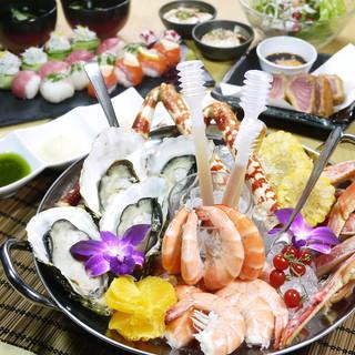 豪華夏の海鮮盛り&海老食べ放題!潮騒コース【2h飲み放題付】