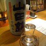 麺匠 えい蔵 - 山田錦特別純米