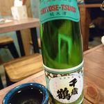 貝焼酒場 カイフォルニア - 千歳鶴