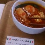 アドニス - 漬けナポリタンのトマトソース