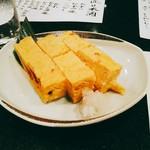 一匠 - ズワイ蟹の卵焼き(2人分)