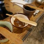 高森田楽の里 - 3種の味噌