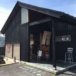 そば 松尾 - 伊賀の名店!我が家の新定番になりそうです!