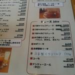 umi cafe - ドリンクメニュー