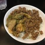 地獄の担担麺 天竜 - ルーロー飯 220円