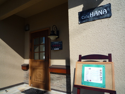Cafe HANA name=