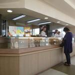 藤田屋 - '17/05/03 大あんまき購入