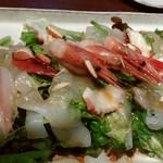 鉄板焼 ぼんの - お刺身サラダ