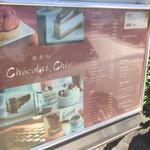 Chocolat Chic 南青山 -