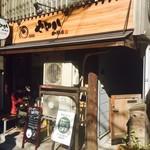 やなか珈琲店 - 谷中の名物珈琲店です!