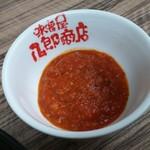 66564348 - 特製トマトソース