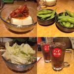 焼鳥502 - キムチ奴&お通しの枝豆とキャベツ 烏龍茶は黒烏龍茶でした