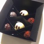 サマーバード オーガニック - ハロウィンのオバケチョコレート小