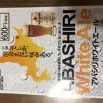 66566304 - 網走ビール