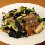 三鶴 - 太刀魚と福建のりの香り炒め