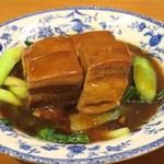 三鶴 - 東坡肉