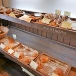 boulangerie montagne - 商品たち