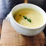 カフェ オニヴァ - サツマイモのポタージュ  旨味に温度が秀逸です♪