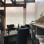 カフェ オニヴァ - 店内