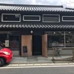 カフェ オニヴァ - 外観   古民家をリノベーション