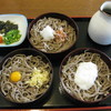 竹の家 - 料理写真:三色割子