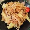 おなかぐうーぐうー - 料理写真:塩味で
