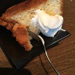 ベジテーブル - シフォンケーキ