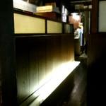 Power Dish 松五郎 -