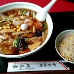 桃花園 - 広東麺‼750円‼半チャーハン❗380円‼