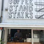 コーヒー スタンド ステアーズ -