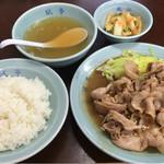 みん亭 - 生姜焼き定食 950円