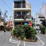 喜久美 - Y字路にお店はあります