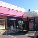 サンミッシェル洋菓子店