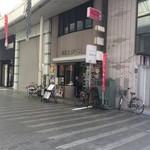 銀座富士アイス - 店外観
