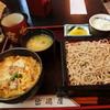 出嶋屋本店 - 料理写真:開化丼セット