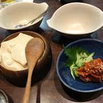 66587821 - お豆腐とチャンジャ