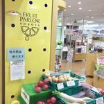 66588638 - フルーツや野菜も販売しています