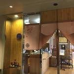 桜華亭 - 二階入り口