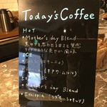 COFFEE VALLEY - Today's coffee